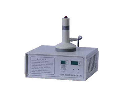 Portable aluminum foil induction sealing machine GLF-500