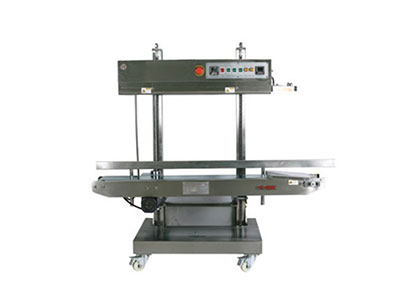 Multi-functional film sealer CBS-1100V
